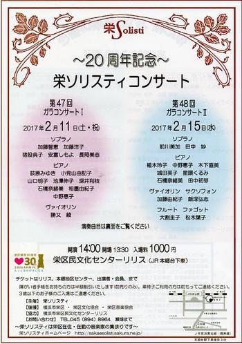 Sakaesolisti_concert47_48