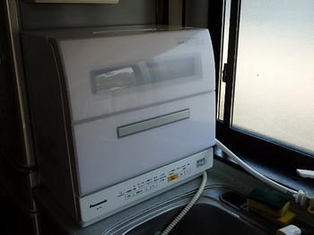 P5270012